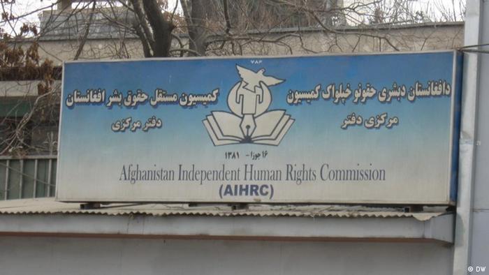 كمیسیون حقوق بشر در مورد اعای تلفات ملکی در خوست تحقیق میکند