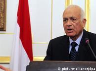 نبیل العربی، دبیرکل اتحادیه عرب