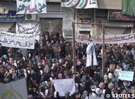 تظاهرات ضددولتی در سوریه