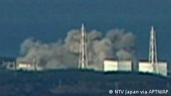 АЭС Фукусима во Франции