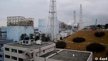 ویرانه نیروگاه اتمی در فوکوشیما