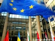 مقر اتحادیهی اروپا در بروکسل بلژیک