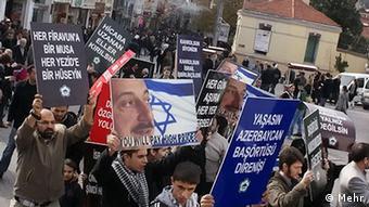 تظاهرات ضد اسرائيلی در جمهوری آذربایجان