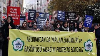 تظاهرات علیه ممنوعیت حجاب در مداس آذربایجان