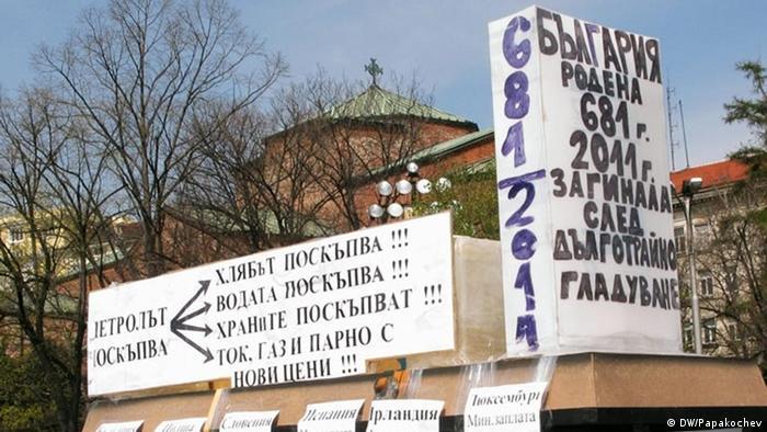 Bulgarien Straßenszene Protest Gegen Hohe Preise