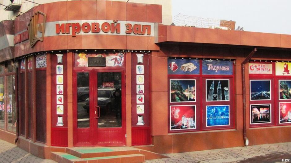 Игровые автоматы закрылись в кыргызстана игровые автоматы одиссей играть