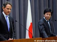 دیدار تیموتی گایتنر و  جون آزومی، وزیران دارایی آمریکا و ژاپن
