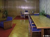 اتاق کار رییس سازمان امنیت آلمان شرقی، اریش میلکه