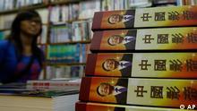 China Hongkong Literatur Buch Wen Jiabao von Yu Jie