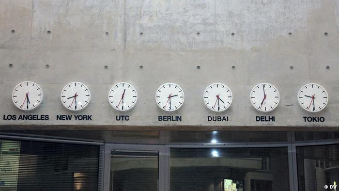 Clocks in DW's Berlin studio