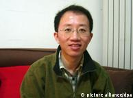 Chinese human rights activist Hu Jia