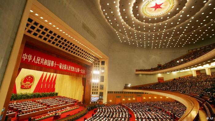 کنگرهی خلق در پکن