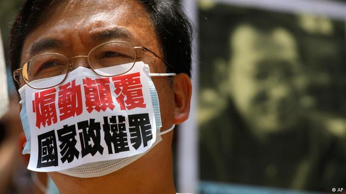 China Aktivist Protest Regierung (AP)