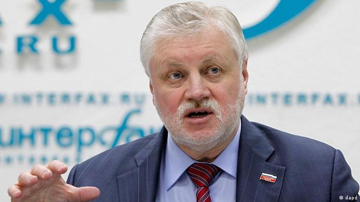 Руководитель фракции Справедливой России в Госдуме Сергей Миронов