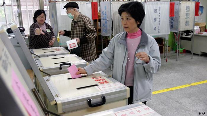 Избори во Тајван