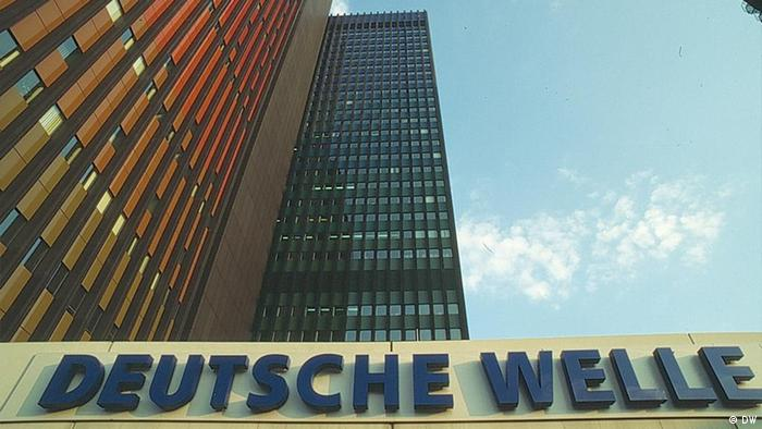 Deutsche Welle Köln Funkhaus