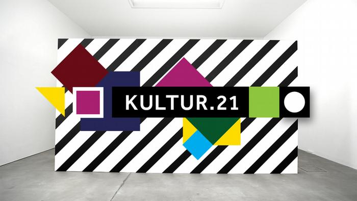 DW Kultur.21 Logo