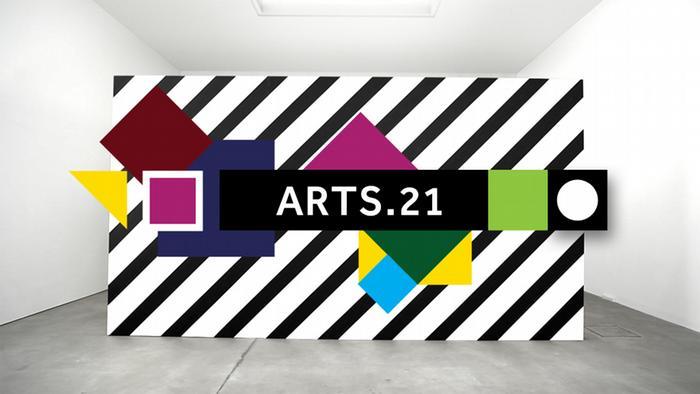 DW Arts.21 logo