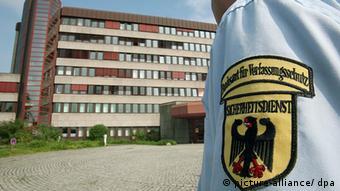 Штаб-квартира Федерального ведомства по охране конституции в Кельне