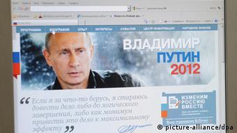 Putin's website