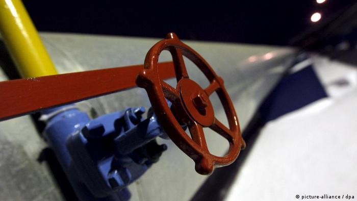 Кран на газовой трубе