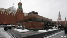 Lenin Mausoleum in Moscow