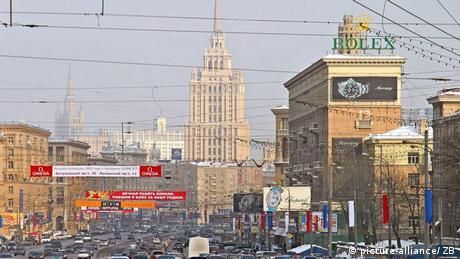 Straßenverkehr in Moskau (picture-alliance/ ZB)