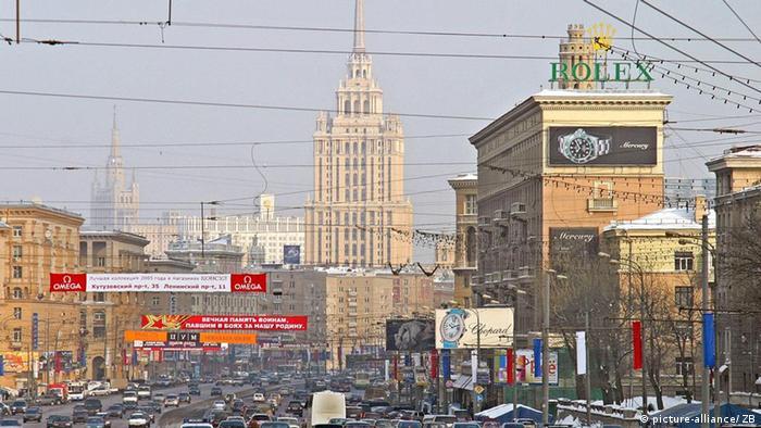 Одна из улиц Москвы