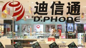 Вітрина у Шанхаї. Щомісяця там з'являються нові модифікації дешевих копій смартфонів
