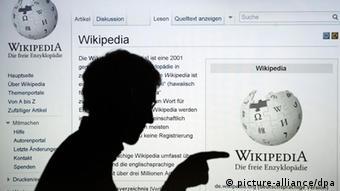 Вікіпедія нині поза конкуренцією