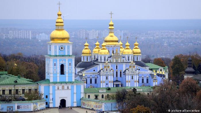 Михайловский Златоверхий монастырь в Киеве