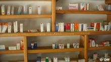 به گفتهی رئیس انجمن داروسازان، ۱۰ هزار داروخانه ورشکسته شدهاند