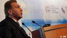 Igor Schuwalow - Erster Vize-Ministerpräsident in Russland