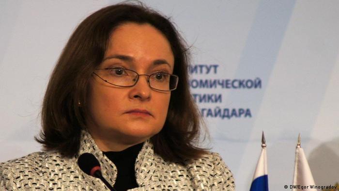 Elvira Nabiullina, Elwira Nabiullina, russische Wirtschaftsministerin