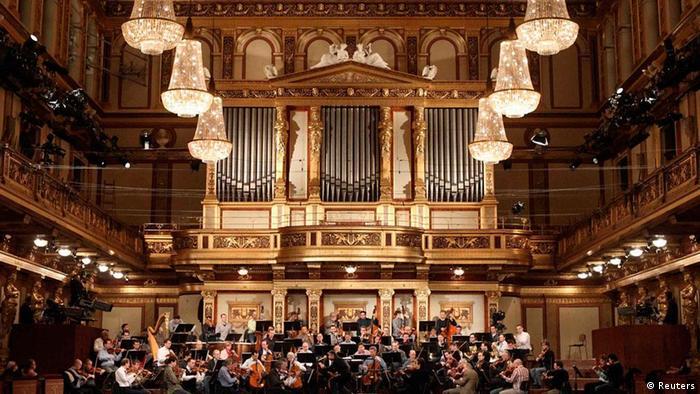 Большой концертный зал Венского музыкального общества