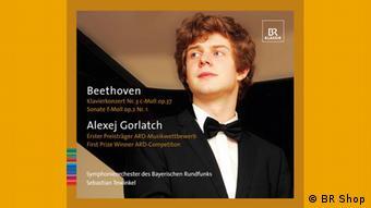 Новий альбом музиканта з творами Бетховена
