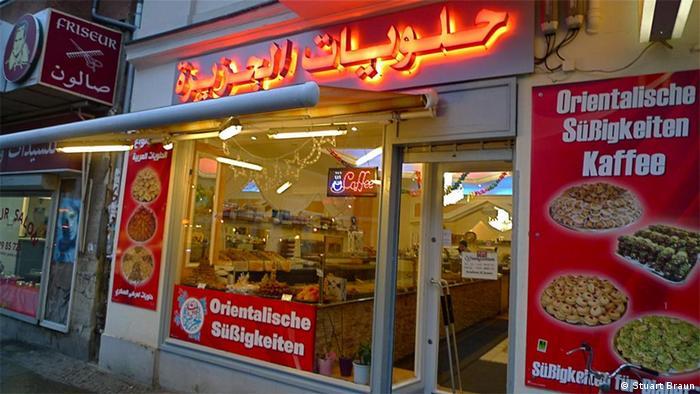 Al Jazeera pastry shop in Berlin