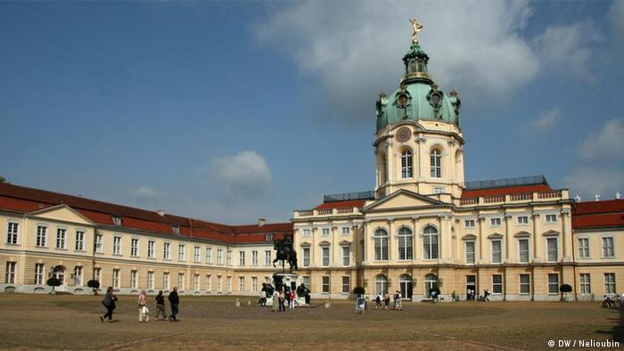 Площадь перед дворцом Шарлоттенбург