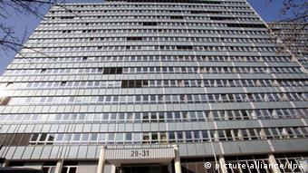Außenansicht des Gebäudes des Bundesamtes für Wirtschaft und Ausfuhrkontrolle (BAFA) in Eschborn bei Frankfurt (Archvbild von 2009: dpa)