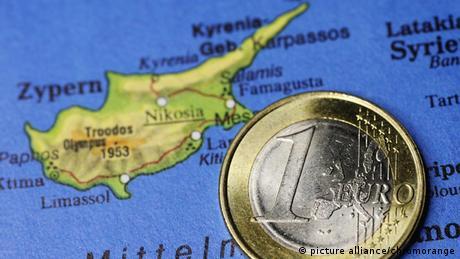 Προσφυγή στον ESM σχεδιάζει η Κύπρος