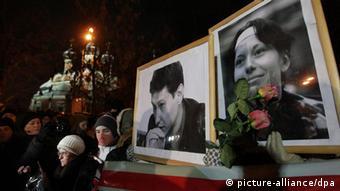 Демонстрация в Москве памяти Станислава Маркелова и Анастасии Бабуровой