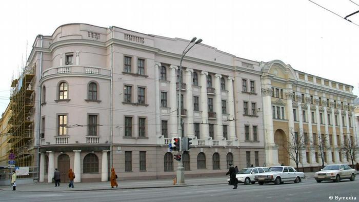 Здание МВД в Минске