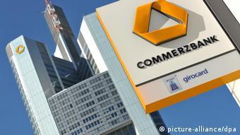 Здание Commerzbank во Франкфурте-на-Майне