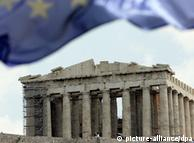 Μπορεί να εφαρμόσει μεταρρυθμίσεις η Ελλάδα;