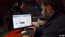 Symbolbild Syrien Internet Social Media