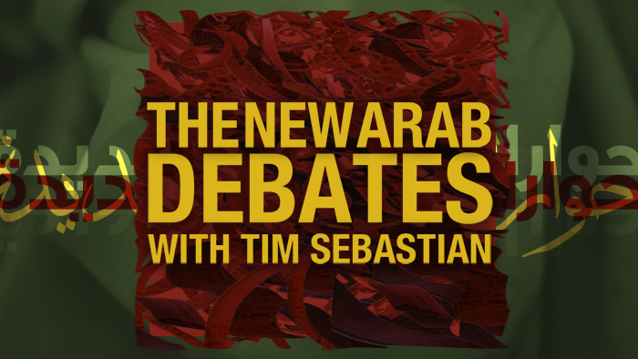 01.2012 DW The New Arab Debates Sendungslogo