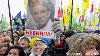 Ukranie Unterstützer Julija Tymoschenko