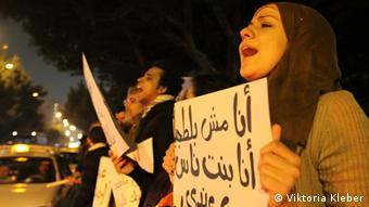 Ägypten Revolutionär Demonstration gegen Militärrat
