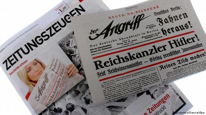 《证言报》(Zeitungszeugen)要打破禁忌?