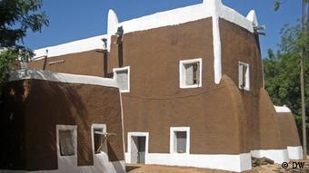 Nigeria Goethe-Institut in Kano